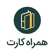 Hamrah Cart 5.9.3