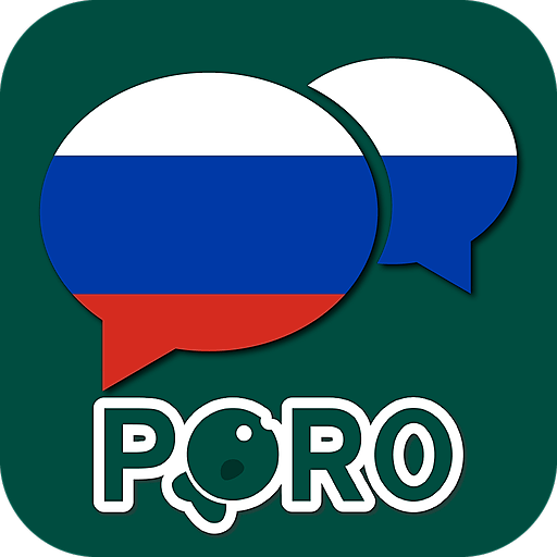 Learn Russian – Listening And Speaking 5.2.2 Premium
