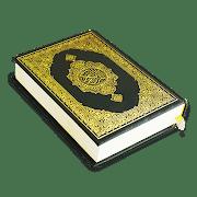 Al Quran Sharif القرآن الكريمKoran kareem Mod v3.86.0