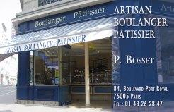 Carte de visite Boulangerie Pâtisserie RECTO