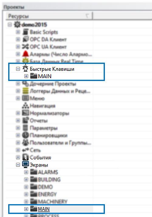 Окно проектов Scada-системы Movicon 11