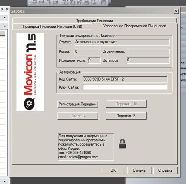 Movicon site code