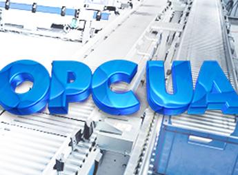 Connext — многопортовый ОРС-сервер