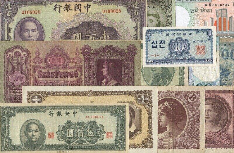 Numisbids Bruun Rasmussen Online Auction 2041 Lot 5376 Banknotes Collections Collection Of Banknotes Incl Kina Bank Of