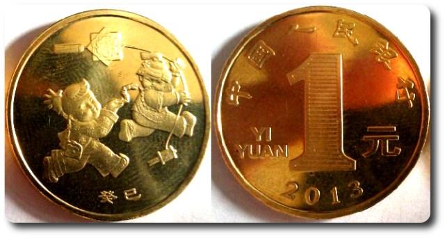 1 yuan 2013 año de la serpiente