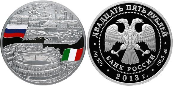 25 rublos