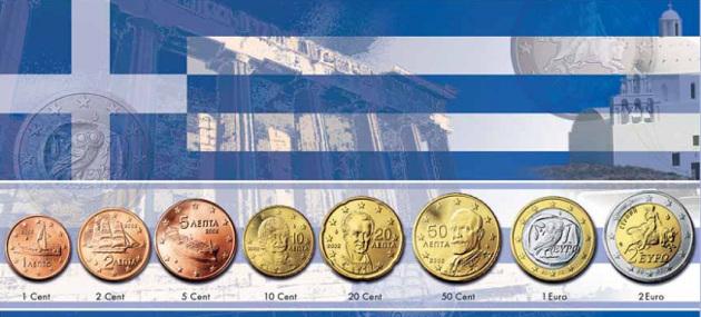 serie grecia