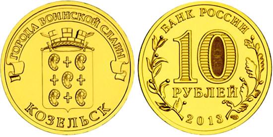 10 rublos r