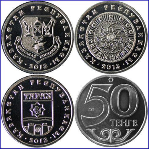 50 tenges