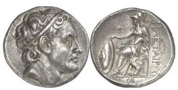 Resultado de imagen para monedas de Pérgamo,