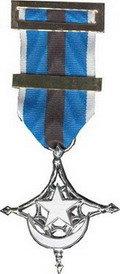 Resultado de imagen de medalla del sahara