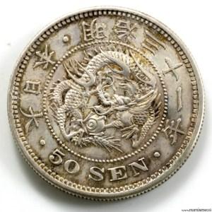 Japan 50 sen year 31 (1898)