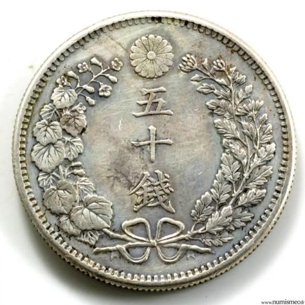 Japon 50 sen année 31 1898