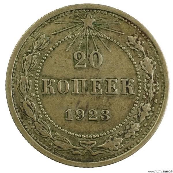 Russie 20 kopeks 1923