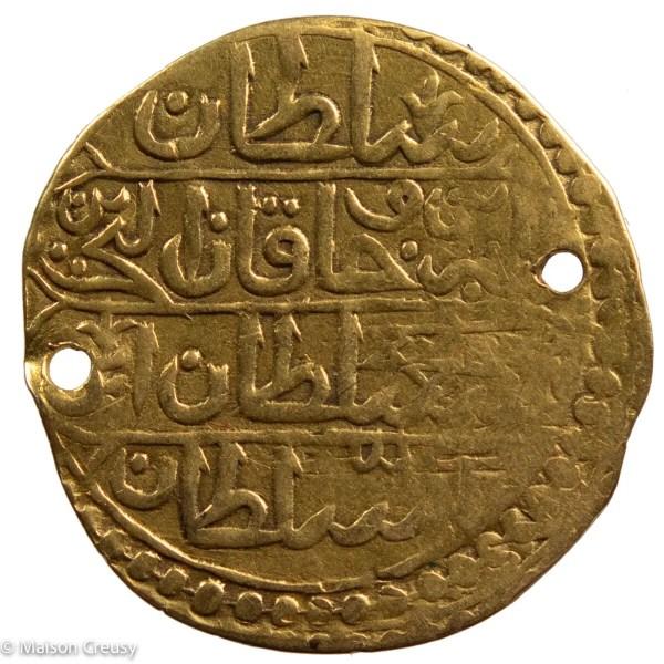 Ottoman-AbdAlHamidSultani1203H-Alger-2