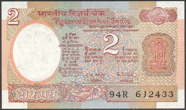Image result for rupees 2