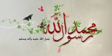 Photo of د مسلمانانو حقونه (7برخه)