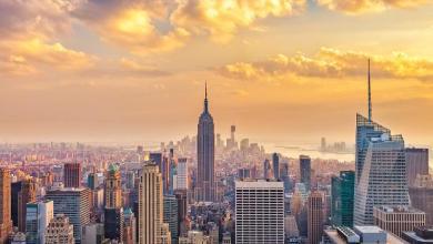 Photo of که د نیویارک پر ښار اټومي بم را ولویږی