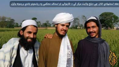 Photo of د بلخ په څارنوالۍ او استیناف محکمې د سرتیرو طالبانو عکسونه نشر شول