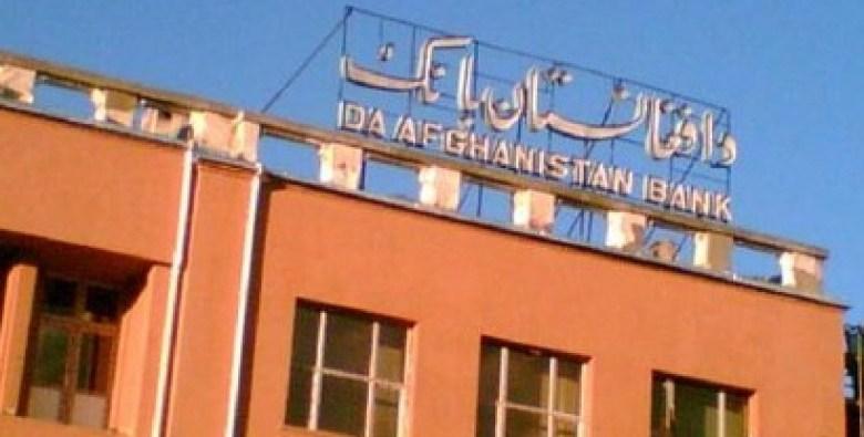 da afghanistan bank