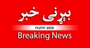 Photo of عاجل خبر: جلال اباد کې د پاکستان کونسلکرۍ ته څېرمه چاودنه وشوه