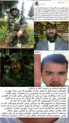 پر فیسبوک نشر شوی د حسین علي لیک او د سیمه ایزو طالبانو غبرګون