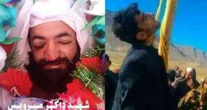 له رسته اړخه: فیض الرحمن (قاتل) - چپ اړخ ته: ډاکټر میرویس (د طالبانو استخباراتي مسؤول)