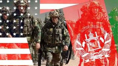 امریکا-افغانستان