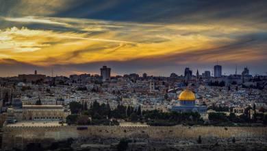 Photo of د بیت المقدس تاریخ، مسلمانان او یهودیان