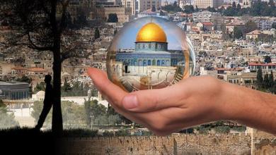 Photo of القدس ته / بشام