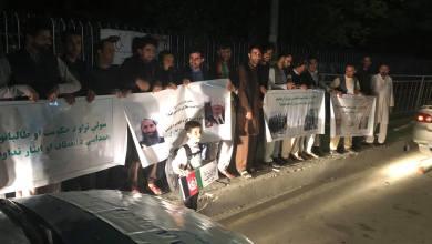 Photo of د سولې او اوربند غږ په کابل کې بدرګه شو / انځورونه او ویډیو