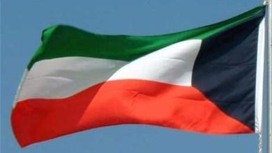 Photo of کويټ کابل کې خپل سفارت پرانېزي