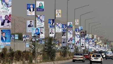 Photo of و، نه و، یو وخت د پارلمان انتخابات وو . . .
