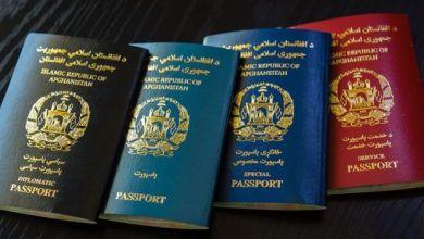 Photo of افغانستان کې د پاسپورت خدمات انلاين کيږي