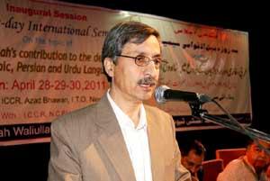 khaliq-Rashid