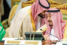 Photo of د سعودي پاچا او ولیعهد په یوه لرې ټاپو کې ځانونه ګوښه کړي، او لسګونه نور شهزادګان پر کرونا اخته شوي