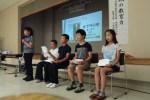 児童生徒の健全育成を進める会