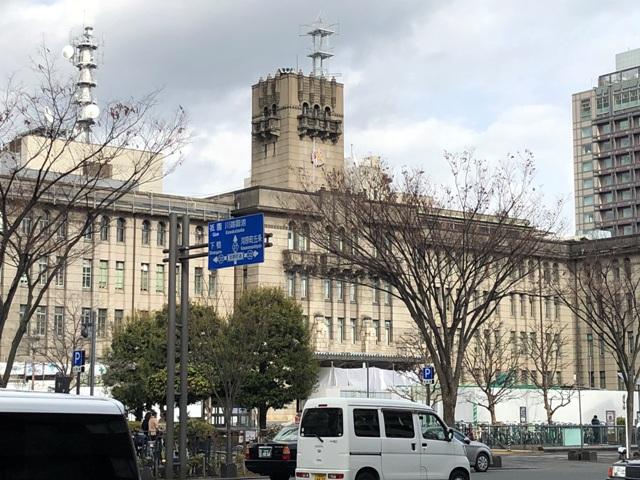 小・中のあり方調査研究特別委・視察報告【その2】…京都市