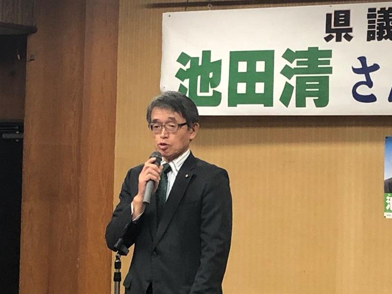 池田清さんと県政を語る集い…県議選、正式に出馬表明