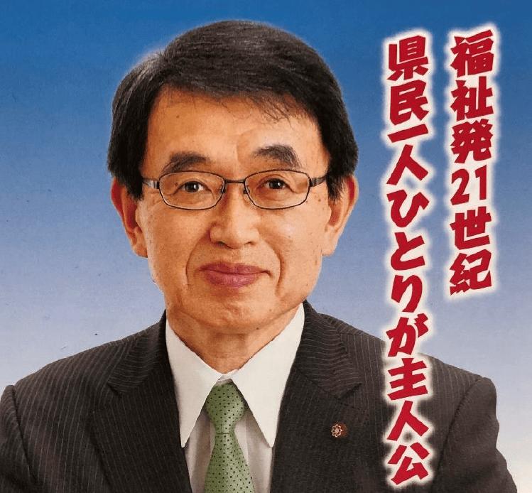 【ご案内】3.18県政に挑戦!池田清さんを励ます集い