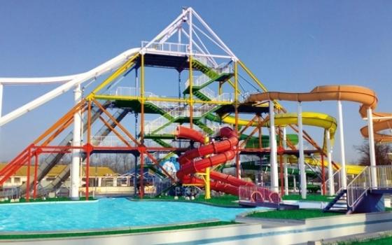 Parco Acquatico Gardaland Waterpark  Milano