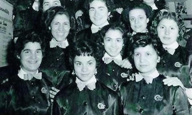 """C'eran una volta le """"signorine"""" dellaStanda"""