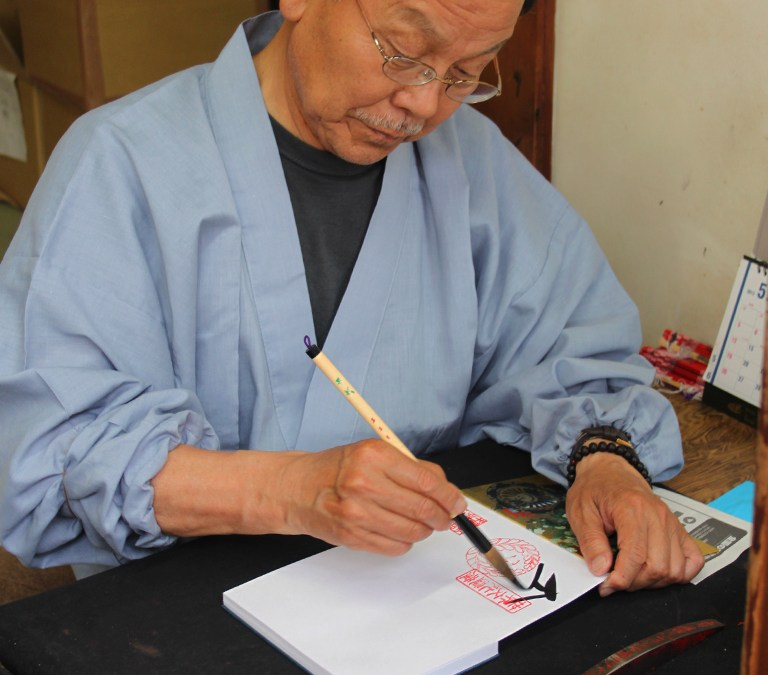 Diario Giappone Nara Goshuin