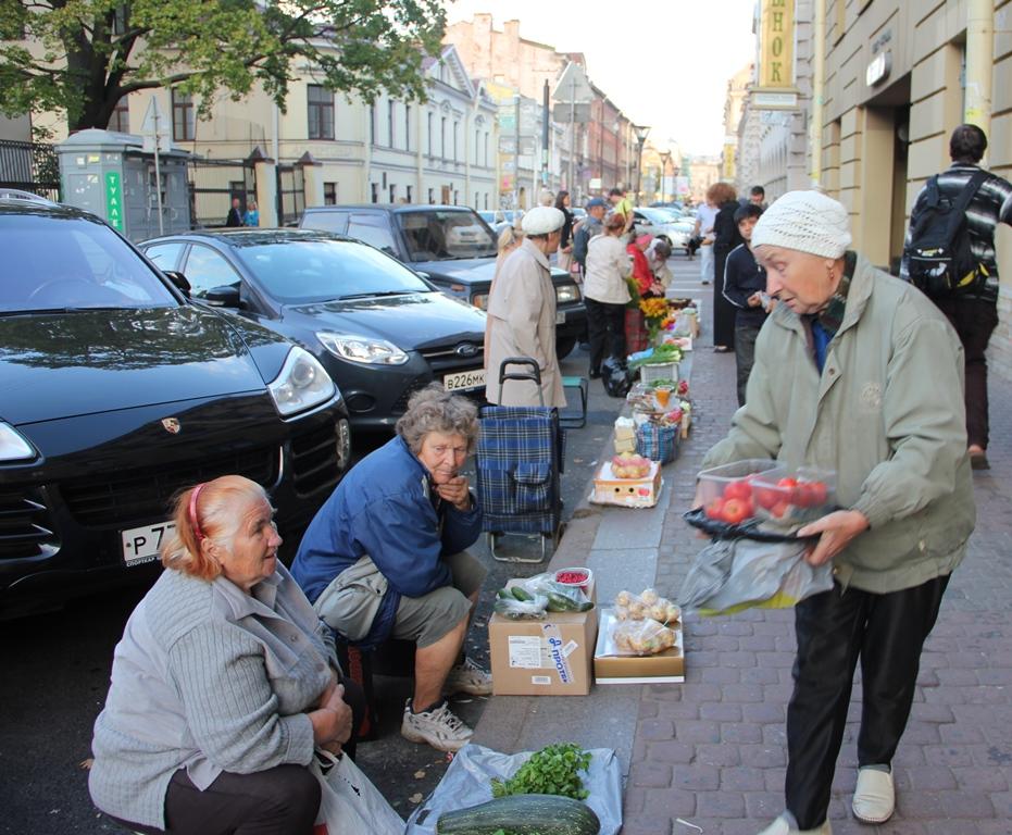 ukranya pazar