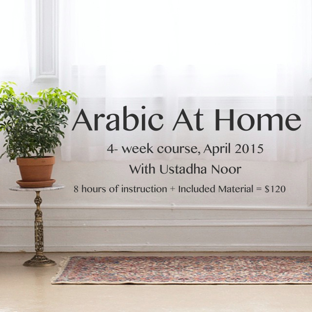 arabic at home