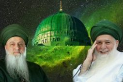Shaykh Nurjan with sultan green dome