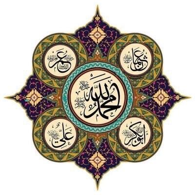 4 Khalifa, companions, nucleus Muhammad (s), levels of Heart, correct stations, khulafa