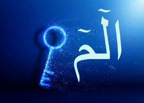 Alif laam Meem and key,arabic huroof,key