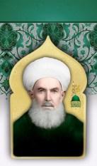 Golden window-Grandshaykh Daghestani-logo