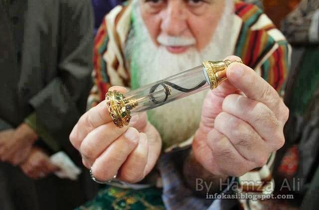 Holy Hair of Nabi Muhammad